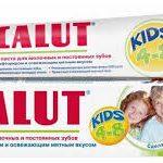 LACALUT Kids 4-8 зубная паста