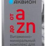 Аквион Витаминно-минеральный комплекс от A до Zn для детей от 7 до 14 лет