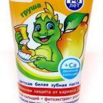 Дракоша детская белая зубная паста груша