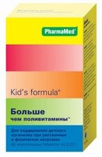 Кид_с формула