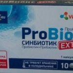 Пробиокс