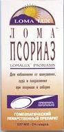 Лома псориаз
