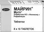 Майрин1