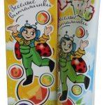 Веселые витаминки