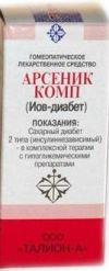 арсеник комп