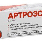 Артрозол