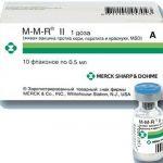 Вакцина М-М-Р II