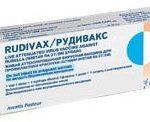 вакцина рудивакс