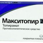 Макситопир