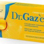 Доктор Газекс