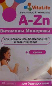 вмк для беременных