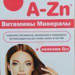 Витаминно-минеральный комплекс для женщин от A до Zn