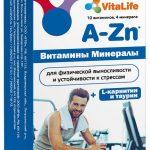 Витаминно-минеральный комплекс от А до Zn для мужчин