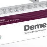 Дементис