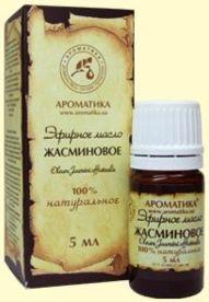 жасмин масло