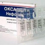 Оксадол