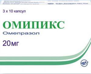 омипикс