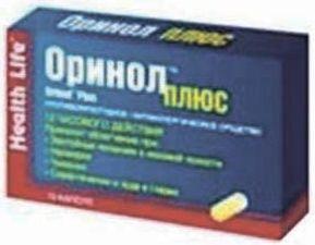 оринол