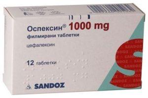 оспексин