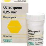 Остеотриол