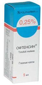 офтенсин