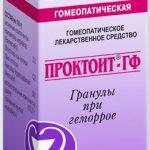 Проктоит
