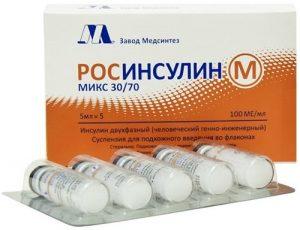 Росинсулин М
