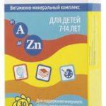 Суперум витаминно-минеральный комплекс от а до zn для детей 7-14 лет