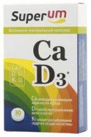 Суперум кальций Д3