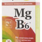 Суперум магний B6