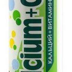 Суправит кальций + витамин C