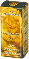 тимьян масло
