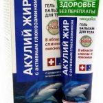 Суставит акулий жир с глюкозамином