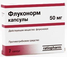 Флуконорм