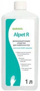 Алпет Р