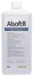 Алсофт Р