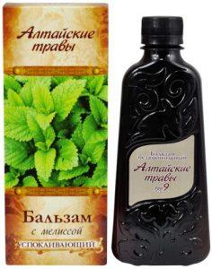 Алтайские травы №9
