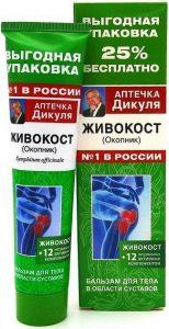 Аптечка Дикуля Живокост