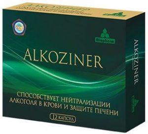 алкозинер
