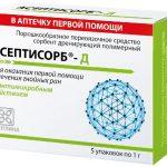 Асептисорб-Д