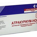 Атракуриум-Ново