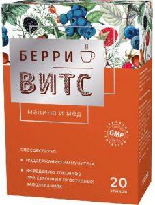 Берривитс