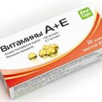 А+Е витамины