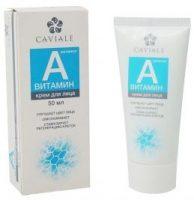 Кавиал витамин a крем для лица