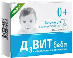 Будь здоров. Витамин Д3 бэби