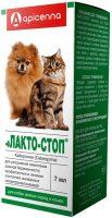 Лакто-Стоп
